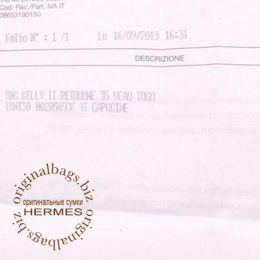 Hermes Kelly 35 Capucine