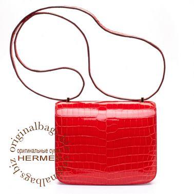 Hermes Constance 18cm Geranium
