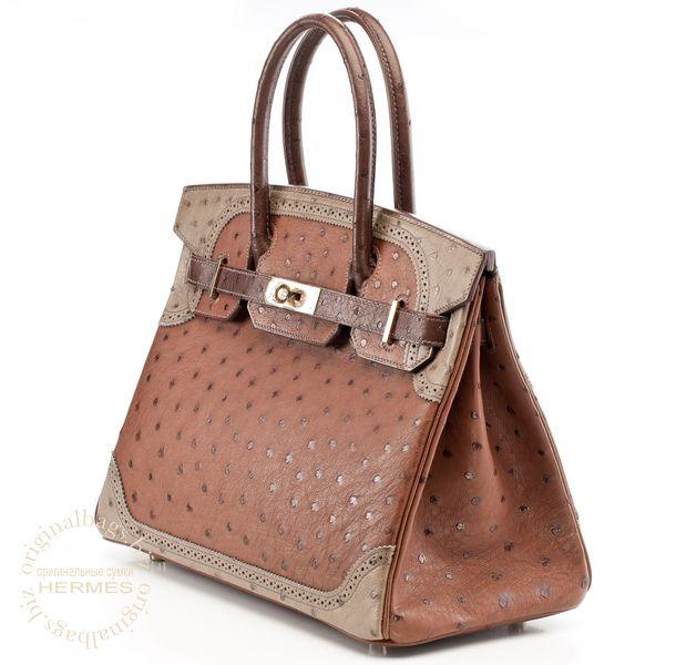 окутанная бездной сумка wow : Donna karan